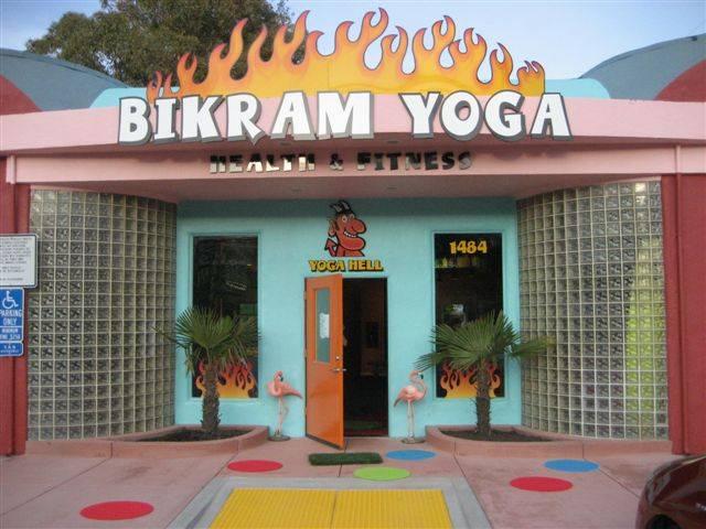 One Month Of Classes Of Bikram Yoga Harvest Christian School